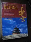 北京风景名胜(中英对照) 未开封