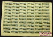 朝鲜整版邮票 版票1990年平壤大桥 整版60张