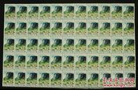 朝鲜整版邮票 版票 2006年金刚山整版55张