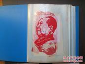 北京美术工艺服务部旧藏  六七十年代刻纸(样品)一册三百三十余幅  时代特色鲜明 极其难得!