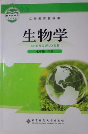 初一地理下册手抄报_初一下册生物书内容 初一下册生物书版面设计