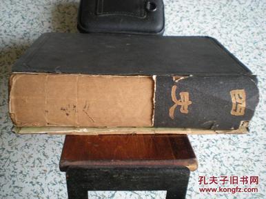 三国志  后汉书   国内包邮.