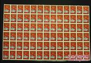 朝鲜整版邮票 1985年朝鲜劳动党成立40周年纪念整版78张