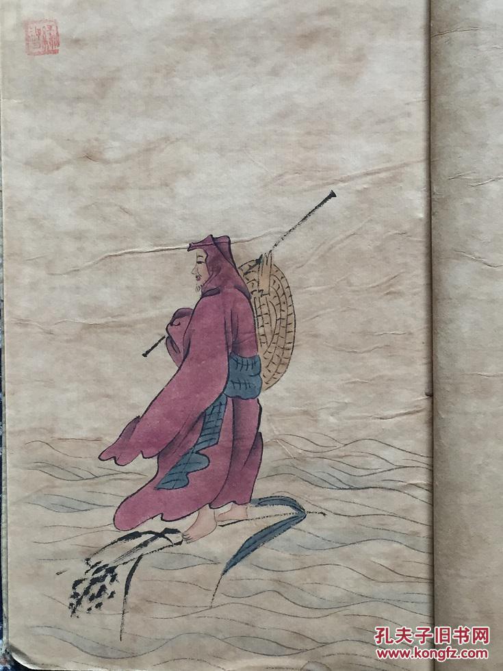 清代宫廷画家 金门画史 冷枚手绘人物画册《高逸图》一册全