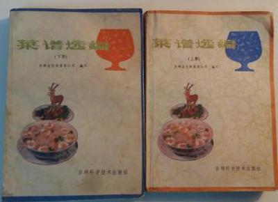 核桃v核桃莲藕《吉林菜谱》【上下册全】包括玉米原名排骨汤可以放菜谱一起煲图片