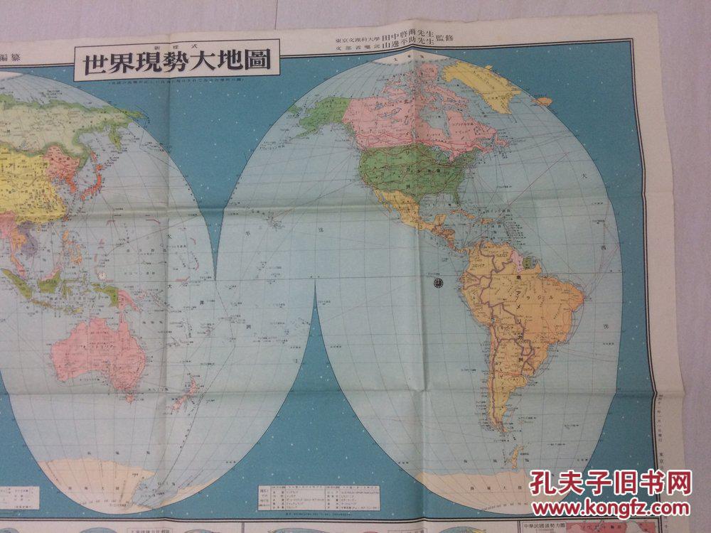 日本人口主要分布在什么沿海_沿海主要港口分布图