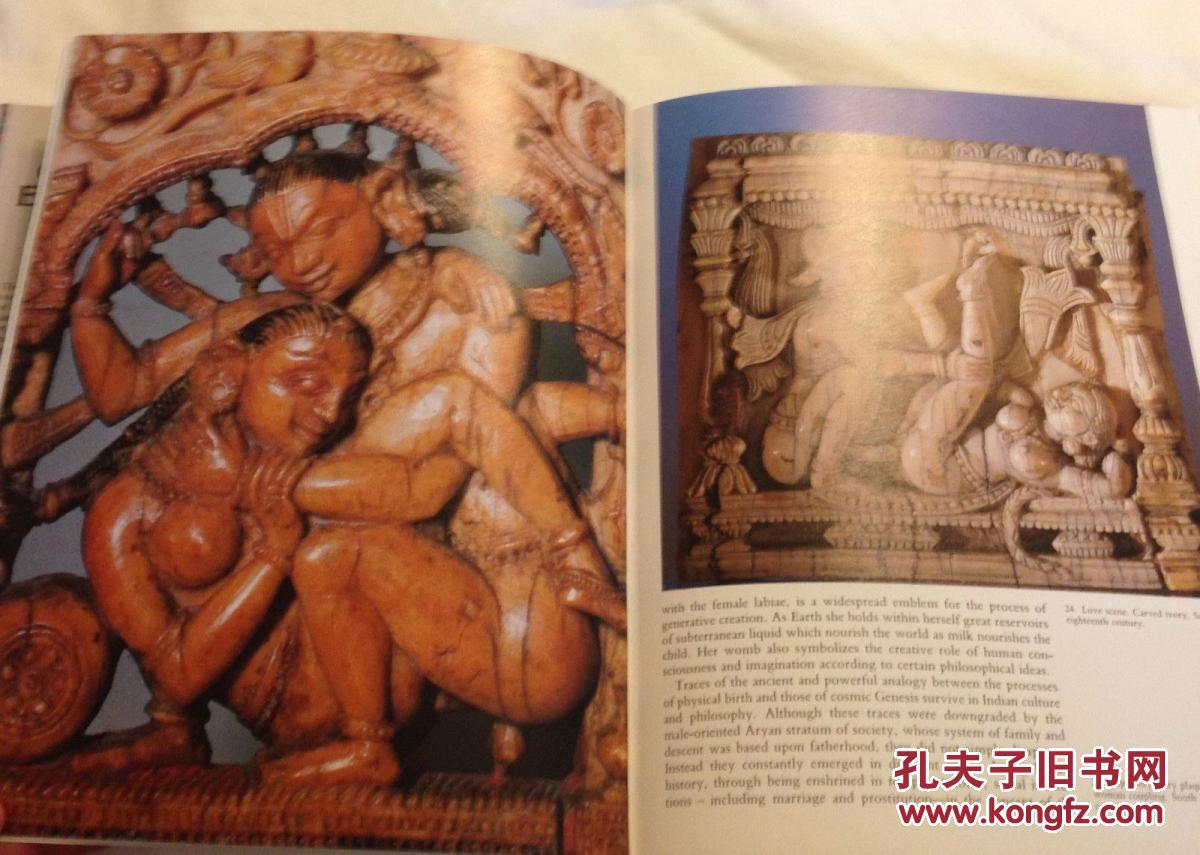 亚洲情色977_1981出版《东方情色艺术》中国,日本,印度等,图文并茂16开精装