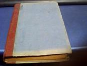 灌溉工程设计参考手册(精装 作者签赠著名水利专家河南大学校长许心武教授 )