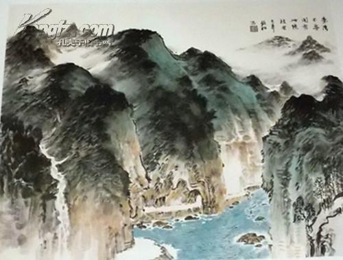 【图】荣宝斋当代书画名家:许钦松山水画集图片