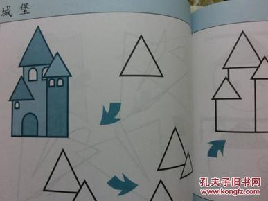 涂涂画画 — 三角形联想本图片