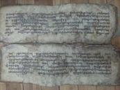 明代羊皮纸藏传原始宗教藏文苯教早期经文一沓24叶48面,竹笔写本,孤本
