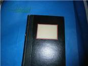 广州针灸通讯 第一、二期+上海中医药杂志1985年 第1至12期  14本合订本