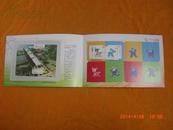 2010-3《世博园》特种邮票小型张+会微+吉祥物邮票