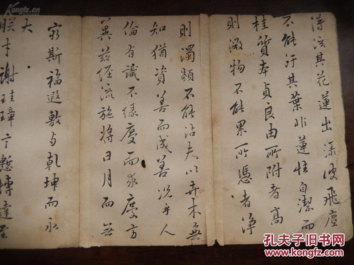 毛笔书法家_善写五种毛笔字体的书法家郑祥汉最新消息翰