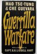 1968年出版《论游击战》