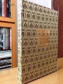 中国博物馆丛书 : 天津市艺术博物馆(绫面精装+麻布面函盒))