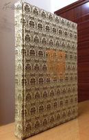 中国博物馆丛书:南京博物院(绫面精装+麻布面函盒)