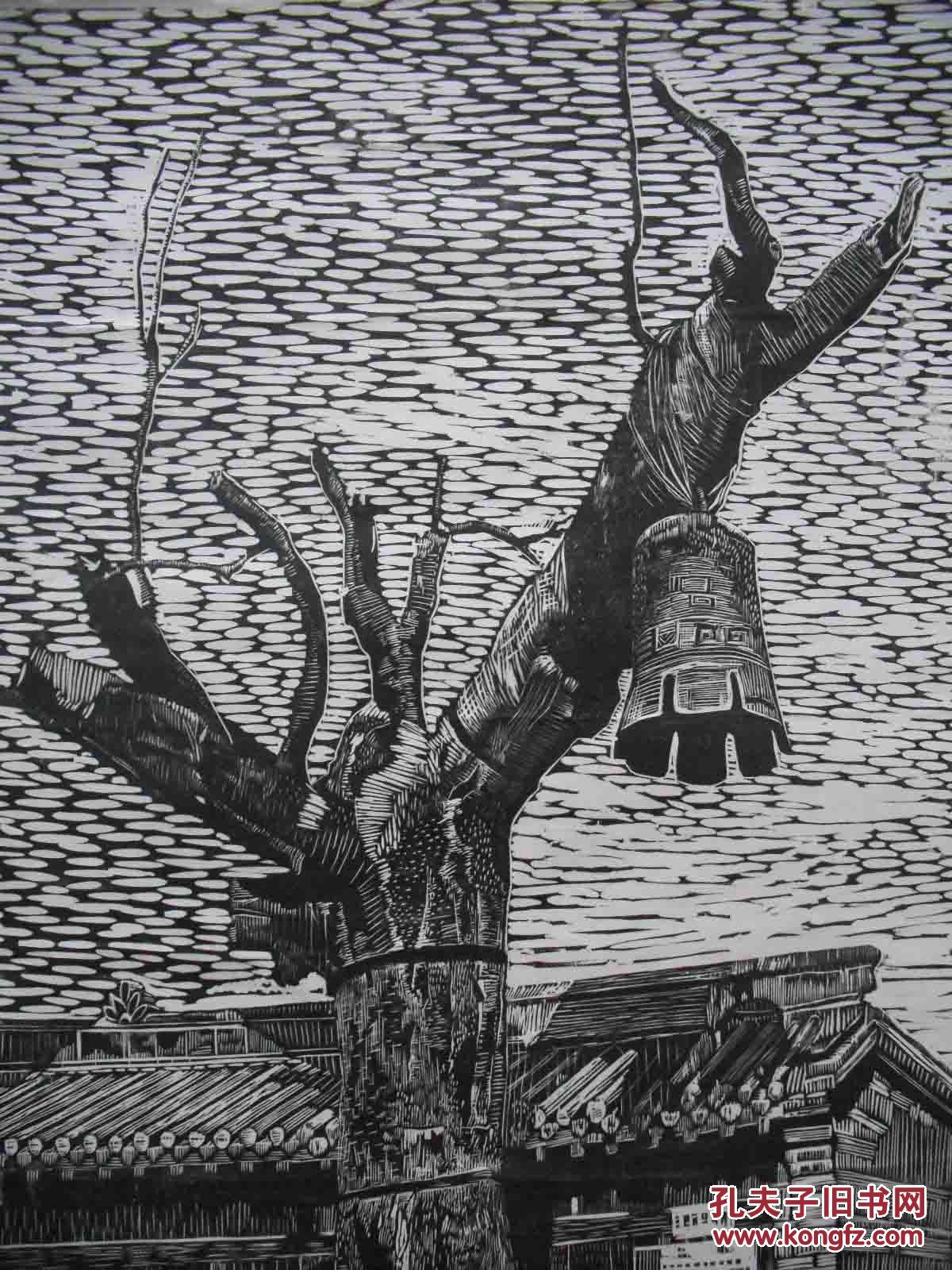 黑白木刻版画有树风景分享展示