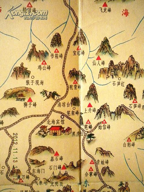 黄山市详细地图