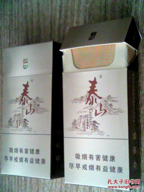 烟标 泰山儒风(10支装 非卖品)