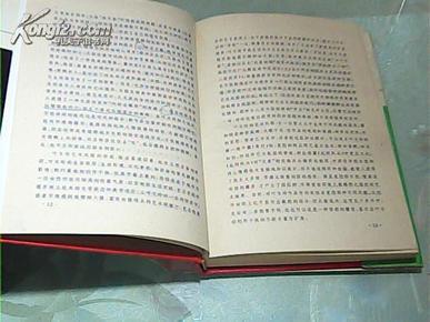 叶文玲代表作(精装)(中国现当代著名作家文库)图片