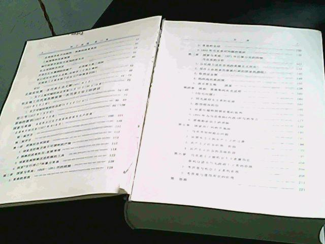 列宁选集 第三卷(如图2封皮与书体有开裂,内容新)图片