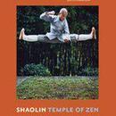 少林 画册Shaolin: Temple of Zen
