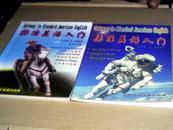 标准美语入门1999创刊号 总1. 总3和售