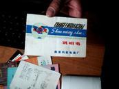 长风牌电扇说明书 带发票  盒2