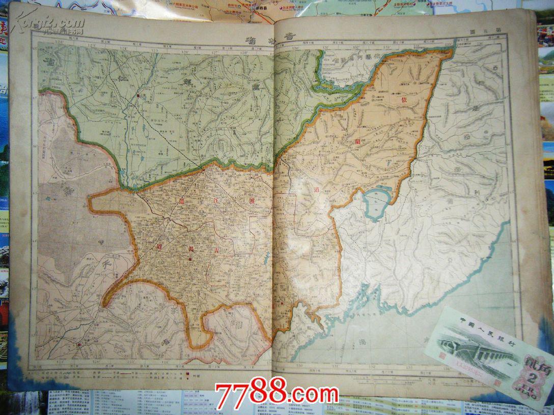 《吉林省全图》民国初北洋时期-商务印书馆印的地图
