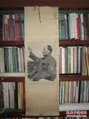文革杭州东方红丝织厂出品的《毛主席接见红卫兵》立轴 品见描述 包真包老包快递