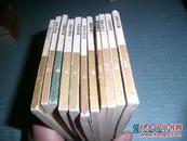 薛刚反唐(1 2 4 5 6 7 9 12 13 14 15) 11本和售 4是绿皮的  Y1