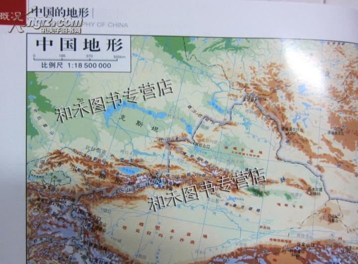 【图】中国国家地理地图