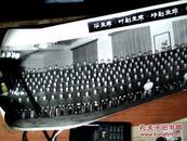 老照片----华主席,叶副主席,邓副主席,李副主席,汪副主席同党和国家其他领导人接见基建工程兵政治工作作全体同志【1978年8 月】      箱
