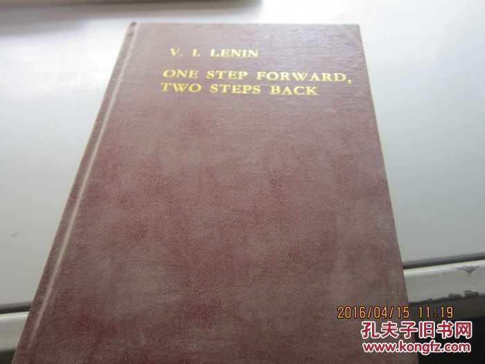 列宁进一步退两步 英文版