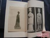 中國古明器陶俑圖錄  厚冊線裝本全三冊  上海古籍出版社1986年一版一印  僅印200套 珂羅版印刷