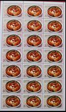 朝鲜邮票 整版小版2006年泡菜21张