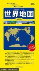 世界地图知识版防水耐折撕不烂地图
