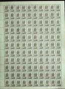 朝鲜整版邮票 1987年平壤高丽酒店 110张 全