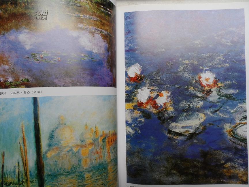 【图】世界油画大师风景画精品集