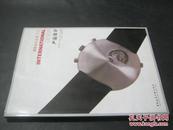 产品设计 国际设计丛书