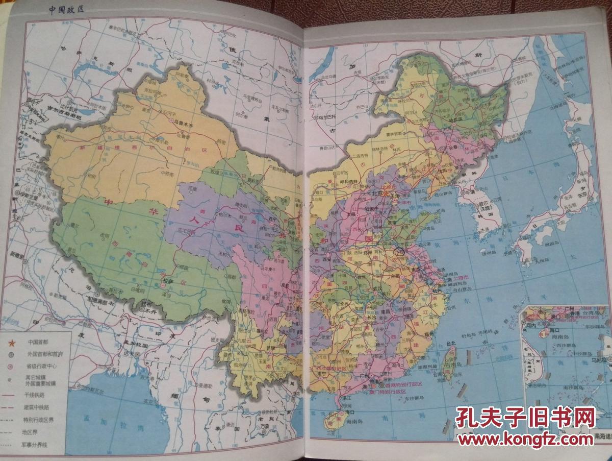 中国东北交通旅游地图册,2006版,全彩版,东北三省铁路,公路,水运,航空图片