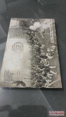 民国老明信片1张外文版1938年邮寄