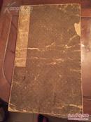 美国回流,孤品,《平淮西碑》拓本,尺寸:44.6*27cm