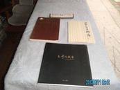 零陵农校六十年<1936一1996>:零陵农校志,附历届校友通訉录