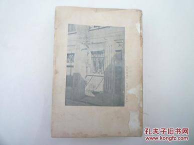 鲁迅全集 第一卷:坟、呐喊、野草