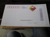 08年 小学生学习报'明信片'33张空白.30元包快递