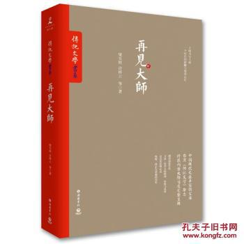中国历史书籍推荐经典分享展示图片