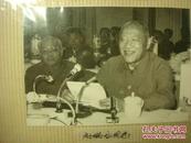 原始照片1981年刘瑞龙讲话--