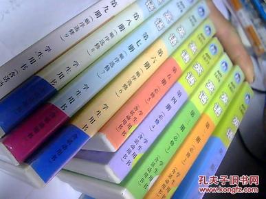 普通高中磁带标准必修教科书配套高中*实验1-她和一起的希望在课程范文图片